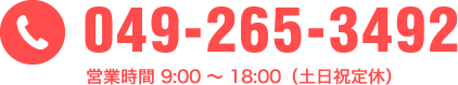 049-265-3492